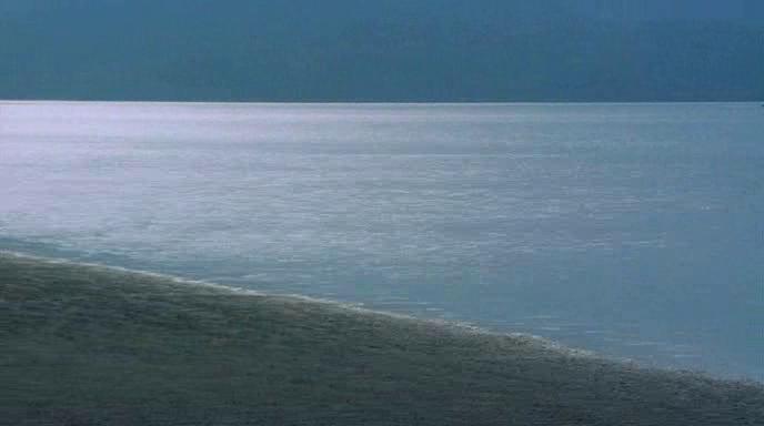 07 Tidal Seas
